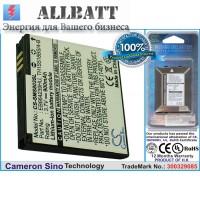 CameronSino аккумулятор для SAMSUNG Jet 900mAh (CS-SMS803SL)