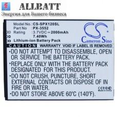 Аккумулятор CameronSino SIMVALLEY PX-3552-912 (2700mAh)